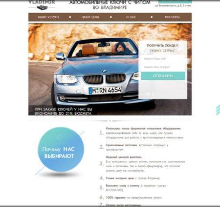 Работы нашей веб-студии - сайт-визитка