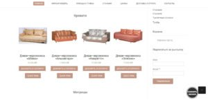 Раздел категории интернет-магазина