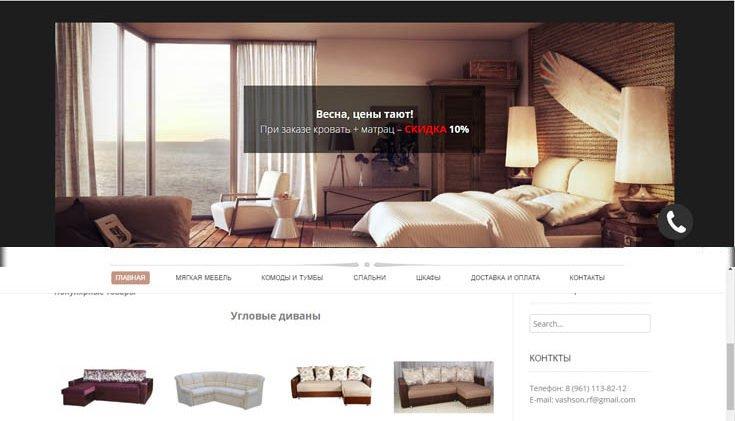 Портфолио веб-студии - интернет-магазин