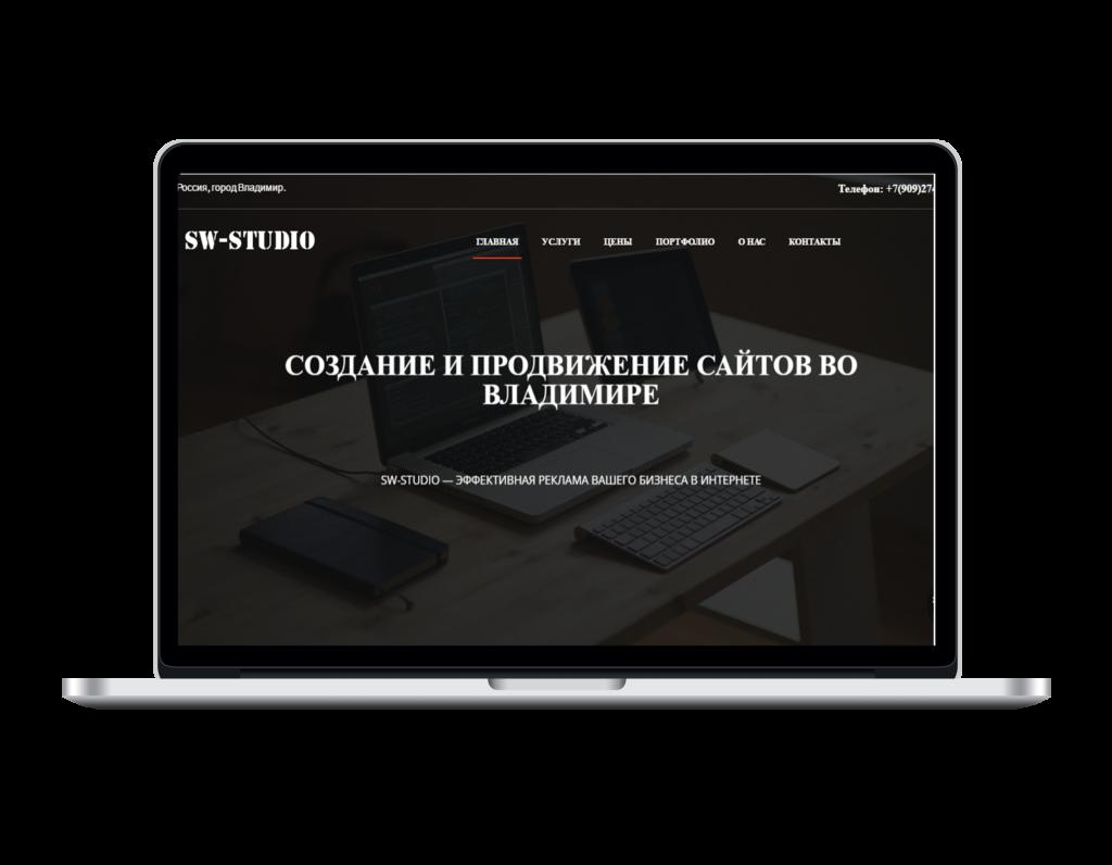 Создание и продвижение сайтов во владимире