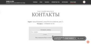 Сайт производство плитки