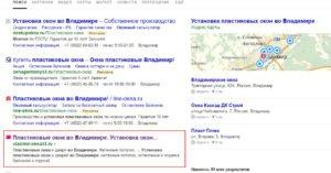 Портфолио позиция сайта окна в Яндекс