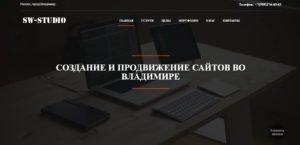 Наш сайт - главная страница