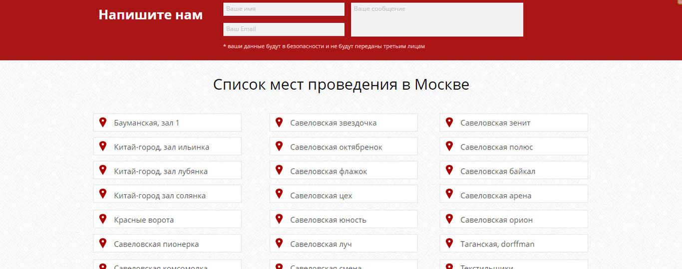 Создание сайтов во Владимире. Портфолио.