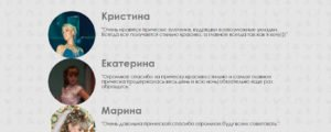 Сайт-визитка - отзывы