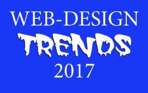 тренды веб дизайна 2017