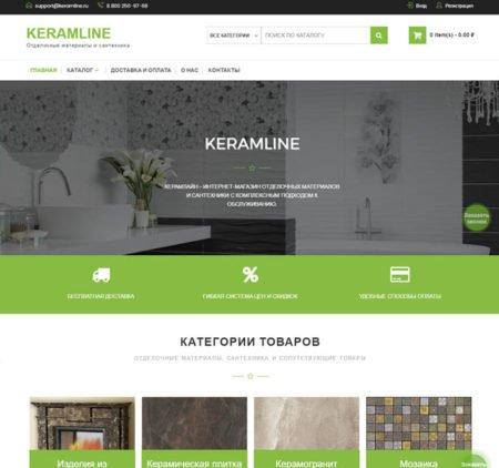 Интернет-магазин KeramLine