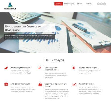 Портфолио веб-студии - сайт-визитка