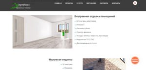 Сайт-визитка страница описания услуг