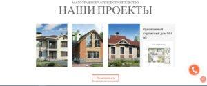 Сайт-визитка блок проектов - портфолио веб-студии