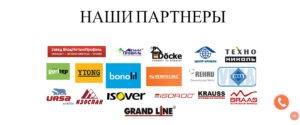 Сайт-визитка страница партнеров