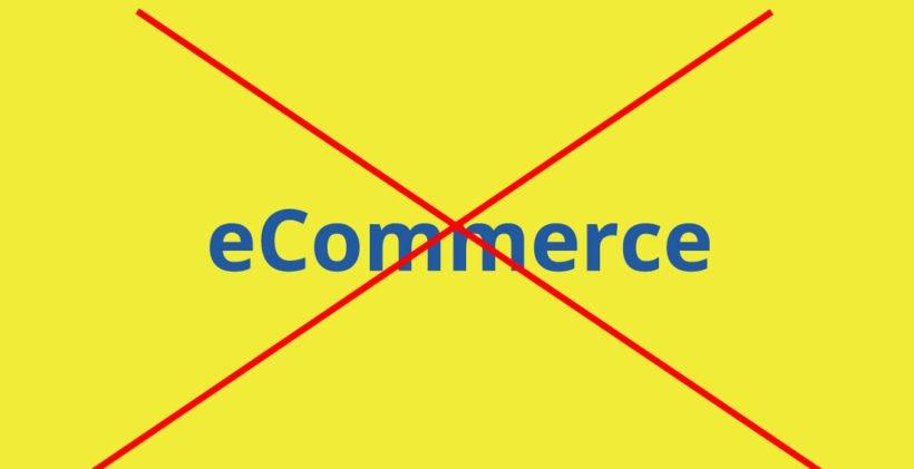 ошибки оптимизации интернет-магазина