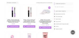 Интернет-магазин косметики страница товаров