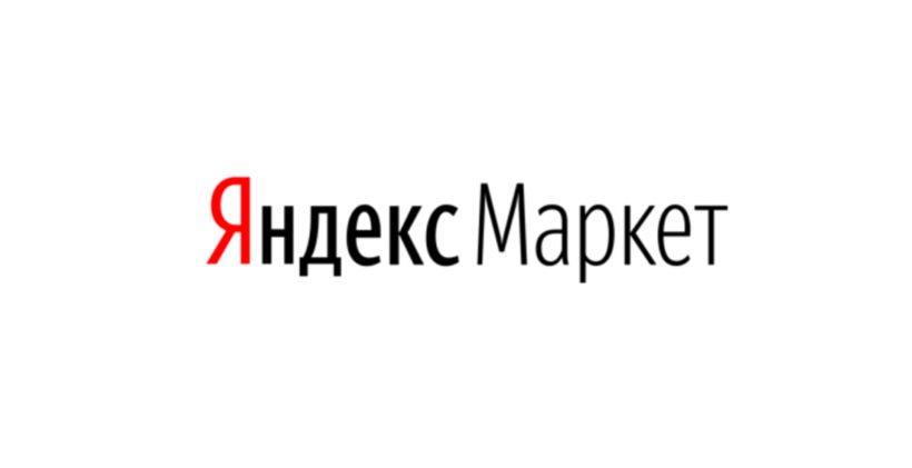 Новости яндекс маркета