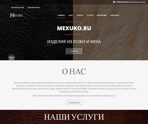 Портфолио - Сайт интернет-магазин изделия из меха