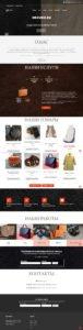Сайт интернет-магазин изделия из меха портфолио веб-студии