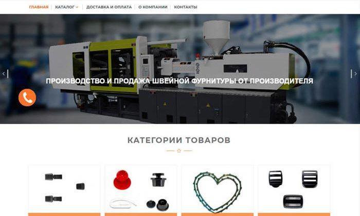 Создание сайта для ООО ВладПласт - скриншот портфолио
