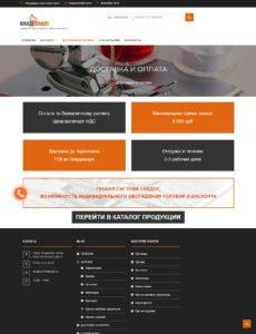 Создание интернет-магазина ООО ВладПласт - пример работы веб-студии