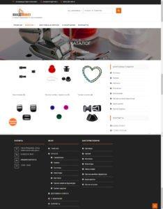 Страница каталога интернет-магазина - портфолио веб студии