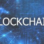 Что такое BlockChain?