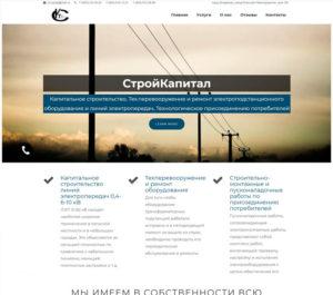 Портфолио веб-студии SW-STUDIO