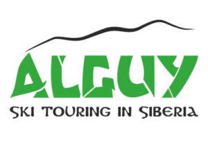 Лыжные туры в Сибири