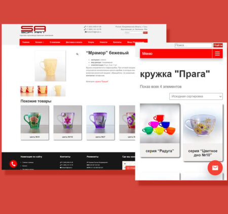 Создание интернет-магазина во Владимире