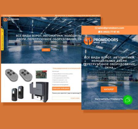 Создание недорогого интернет-магазина во Владимире