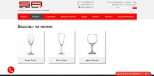 Страница категории интернет-магазина