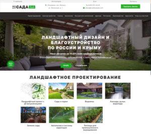 Создание сайта для компании ЛАК33 во Владимире