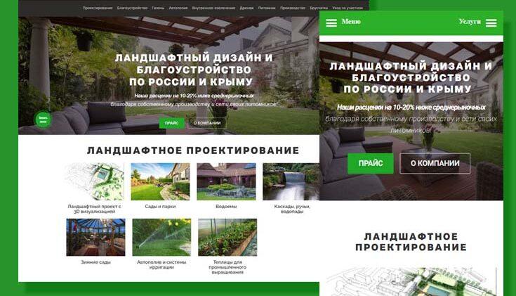 Создание сайтов во Владимире быстро недорого и качественно