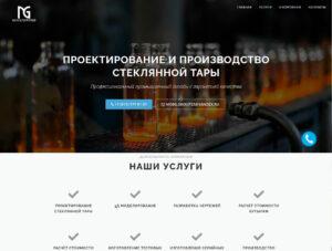 Создание сайта для компании мобилгрупп портфолио веб студии во Владимире